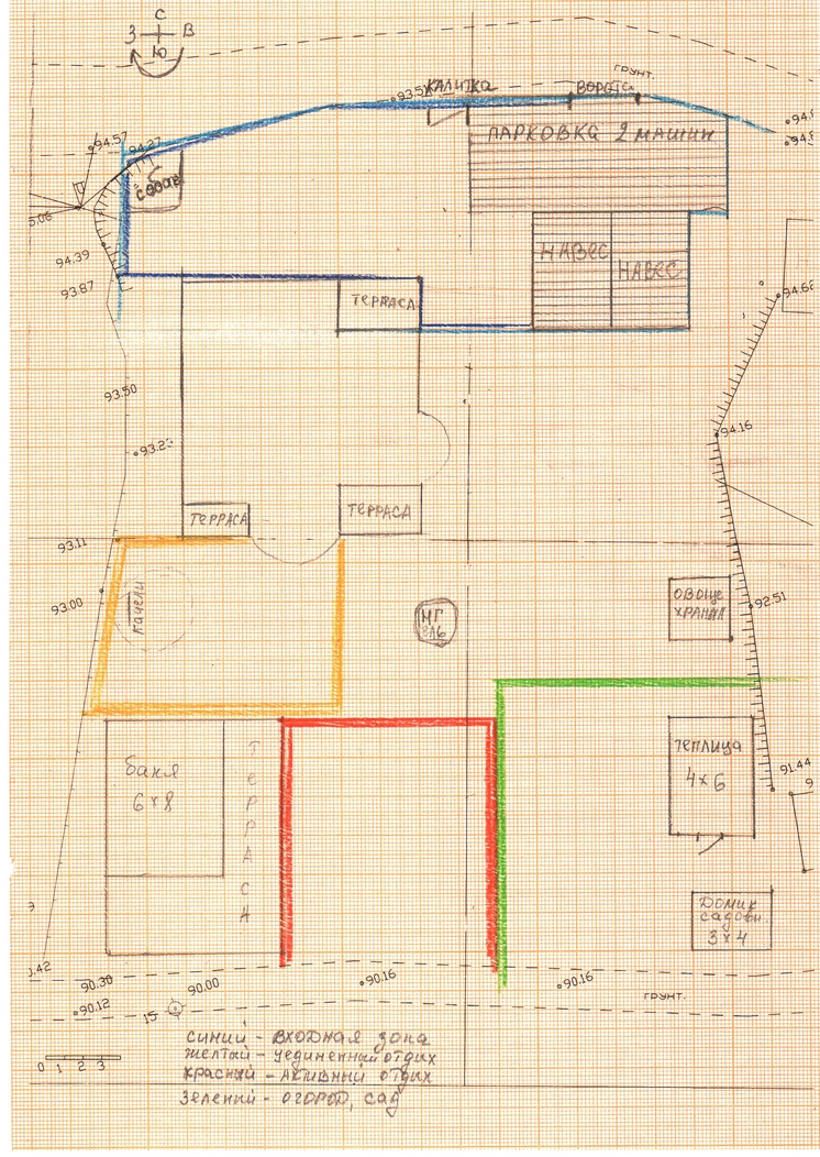 2.план с зонированием