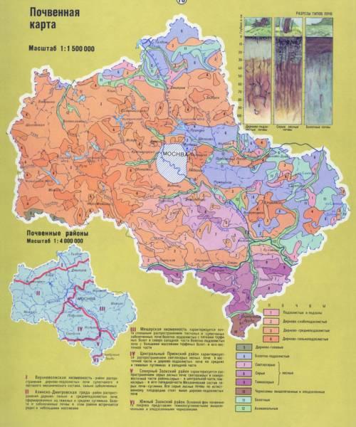 Взято отсюда: http://www.oldmoscowmaps.ru/v/1976