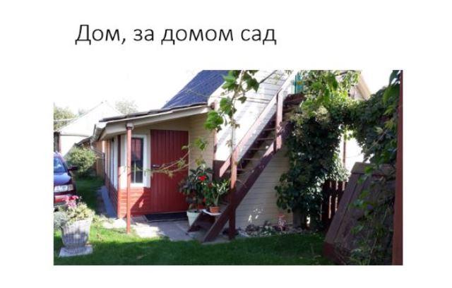 IMvkddA9gK8-1.jpg