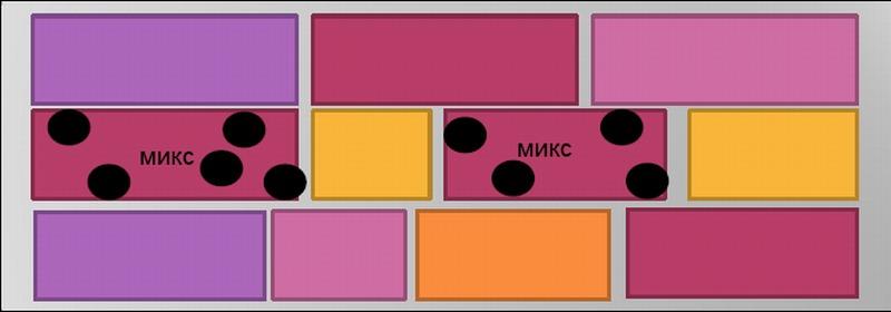 bloki-1.jpg