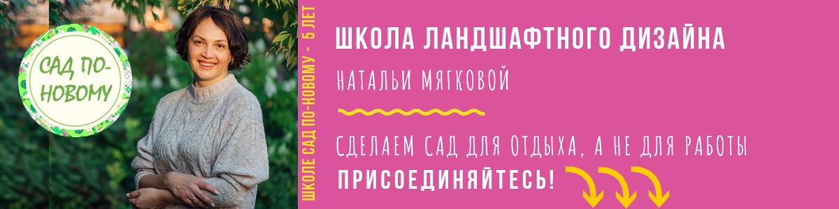 Обложка ВК
